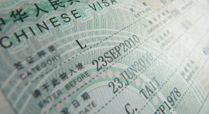 Chine : comment obtenir un visa ?